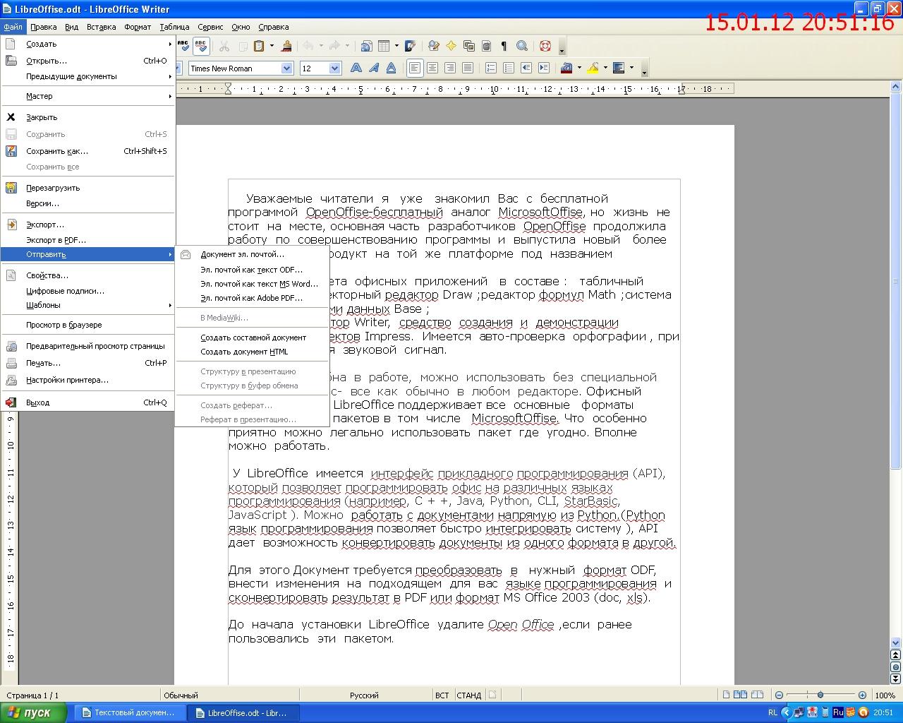ТОП Программы для обработки (редактирования) фотографий скачать бесплатно