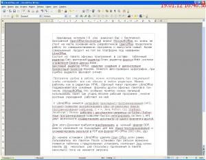Страница  текстового  редактора программы LibreOffise.