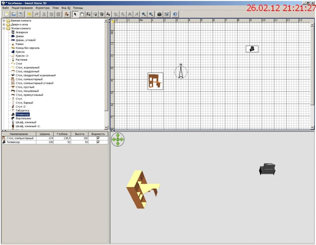 программа  для  дизайна  интерьера,рис 02