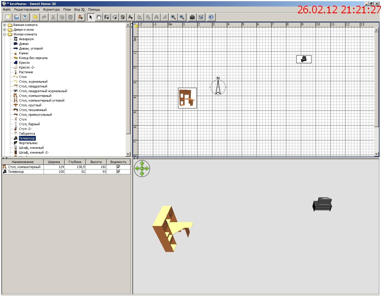 Программа для синхронизации ipad с компьютером - f38
