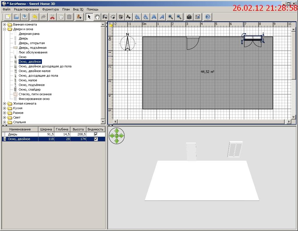 программа  для  дизайна  интерьера,рис 06.