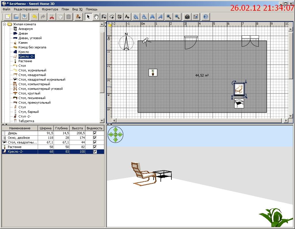 программа  для  дизайна  интерьера,рис 07.