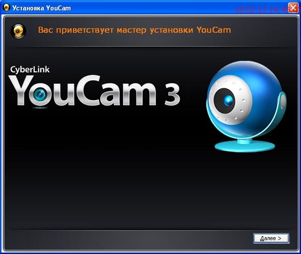 Программа чтобы фоткать с веб камеры