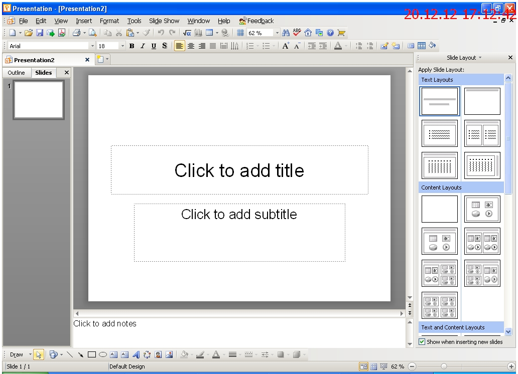 Программа презентаций компьютерные