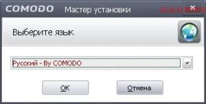 Хороший  бесплатный  антивирус Comodo Internet Security Premium