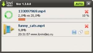 Окно  бесплатной  программы  для  скачивания  видео и музыки   показывающее  наименование  записываемого  файла.