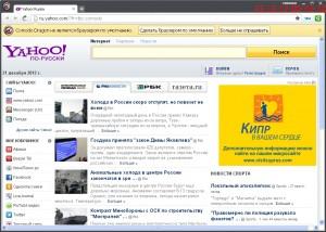Окно браузера  Comodo Dragon из комплекта  программа  антивирус Comodo  Internet Security Premium 2013