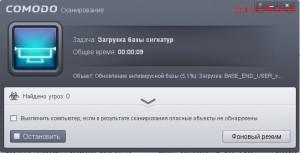 Хороший бесплатный антивирус,окно программы Comodo Internet Security Premium 2013