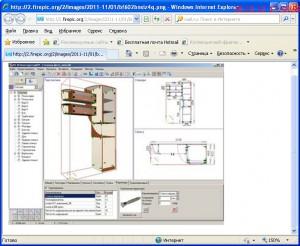 Интерфейс Программы  для  проектирования  корпусной  мебели.
