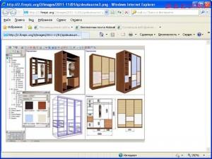 Пример  станицы в  программе для  проектирования  мебели.