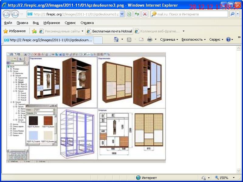 Скачать программу конструирования мебели