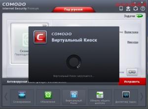 Изображение  окна ,блок Песочница,виртуальный  киоск. Comodo. Программа антивирус  Internet Security Premium 2013