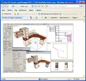 3D изображение  проектируемого  объекта  в  программе для проектирования  мебели.