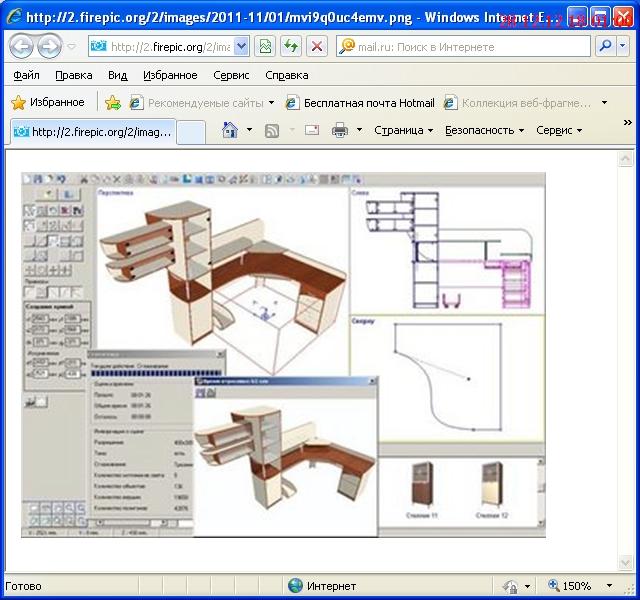 Программы Для Создания Мебели На Андроид