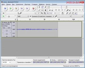 программа  для  обрезки  музыки-редактирование записи,