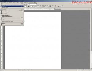 Открытие  файла в бесплатном  аналоге  Word