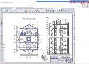 компас 3D V14-интерфейс раздела АС