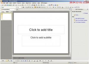 пакет презентация